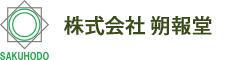 株式会社朔報堂 | 地域密着ビジネス総合プロデュース:経営コンサル&有料職業紹介事業